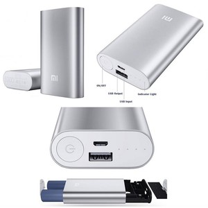Фото: Xiaomi Mi Power Bank 5200 mah